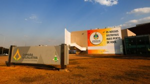 Brasília(DF), 04/09/2015 - Fachadas dos prédios públicos em Brasília - Na foto a Câmara Legislativa do Distrito Federal, CLDF - Foto: Daniel Ferreira/Metrópoles